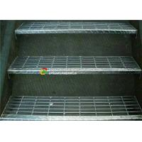 Quality Outdoor Metal Grate Stair Treads, Galvanized Metal Step TreadsCheckered Nosing wholesale