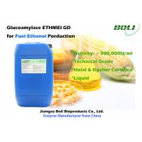 Quality Liquid Form Saccharification Glucoamylase GD 300,000 U/ml Lower Processing Cost For Ethanol wholesale