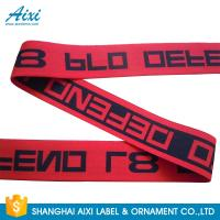 Quality Custom Fashionable Men's Underwear Polyester Woven Garment Tape wholesale