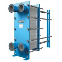 Cheap Low Price Pool Water Plate Heat Exchanger Manufacturer Smartheat Engines Parts Producer And Supplier for sale