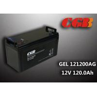 Quality GEL maintenance free Non Spillable 2v sealed rechargeable battery 120AH High Capacity wholesale