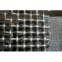 China Nickel Copper Crimped Wire Mesh on sale