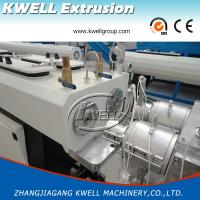 Quality 16-630mm Plastic Extruder for PVC UPVC Tube, Water Pipe Extrusion Production Line wholesale