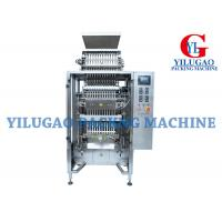 Buy cheap Automated Pillow Shaped Stick Salt Granule Packing Machine With PLC Control from wholesalers