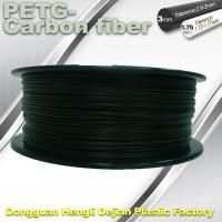 Quality 3D Printer Filament 1.75mm PETG - Carbon Fiber Black Filament High Strength Filament wholesale