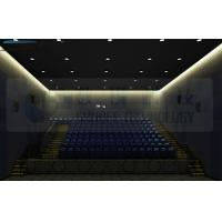 Quality Flat Silver Metal Screen 4d Theater System With Vibration Chair wholesale