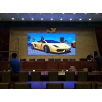 Buy cheap P1.875 Indoor Full-Color video Advertising LED Display Board HD Screen from wholesalers