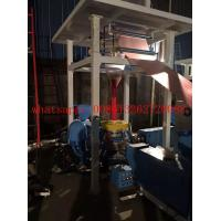 Cheap High And Low Pressure PE Film Blowing Machine Blown Film Equipment for sale