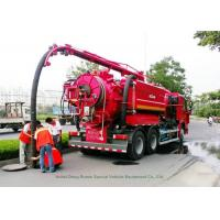 Quality Industrial 16 Cbm Combination Jetting Vacuum Truck / Sewer Cleaning Vehicles wholesale