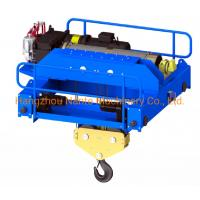 Quality Thruster Electromagnetic Brake Electric Winch Hoist Trolley wholesale