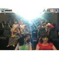 Quality Thrilling Movie 5D Cinema System wholesale