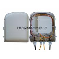 Quality 120 Fiber Fiber Enclosure Box For Network Terminal Distribution 265.1x299.2x95.4mm Size wholesale