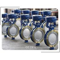 Quality CS A216 WCB A351 CF8M/SS316 HIGH PERFORMANCE DOUBLE OFFSET WAFER BUTTERFLY VALVE wholesale