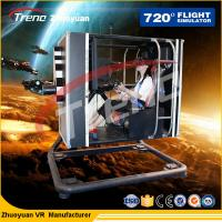 China Shopping Mall Indoor Space Flight Simulator Supported Airplane PC Flying Games on sale