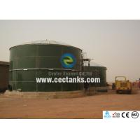 Quality Glass Coated Steel Industrial Water Tanks / 50000 gallon water storage tanks wholesale