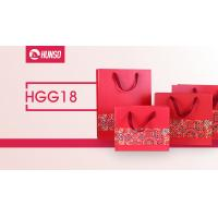 Quality Promotional Patterned Gift Bags Reusable Red Wedding Paper Board Changeable Size wholesale