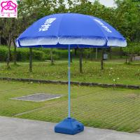 Quality Professional Customized Outdoor Advertising Umbrella 210D Oxford Fabric Beach Umbrella wholesale