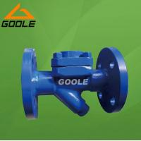 Quality Thermostatic Disc  Steam Trap wholesale