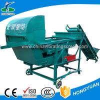 Quality Sifting wheat from chaff machine with winnowing fan wholesale