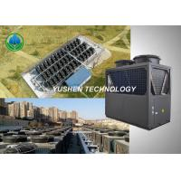 China Environmental Protection Residential Air Source Heat Pump Freon R22 Refrigerant on sale