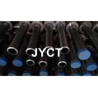 Buy cheap Economizers Carbon Steel Finned Tubes , Condenser Seamless Fin Tube from wholesalers