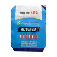 China Recyclable Multiwall Kraft Paper Bags 15kg for Construction Materials Packing on sale