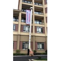 Buy cheap 100% Inflame Retardant Escape Chute System Fixed Type Easy To Operate from wholesalers