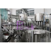 China High Capacity Hot Filling Machine Concentrated Juice Commercial Bottling Equipment on sale