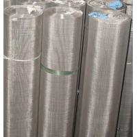 """Quality Fine Stainless Steel 304 316 Wire Cloth, 200Mesh Plain Weave 0.0016"""" Wire 48"""" Wide wholesale"""
