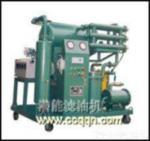 Quality Vacuum Oil Treatment Machine wholesale