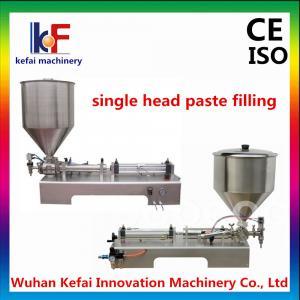 Quality Semi-auto Single Head Ointment/Cream/Paste Filling Machine wholesale
