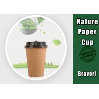 Quality Double Wall Insulated Kraft Paper Cups Disposable For Coffee / Hot Drinks wholesale