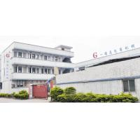 GUANGZHOU  YILUGAO   PACKING   MACHINERY TECHNIC CO.,LTD