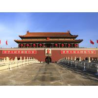 Quality Beijing One Day Tour wholesale
