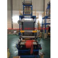 Quality Rotary Two Layer Nylon Bag Film Blowing Machine With IBC Cooled wholesale