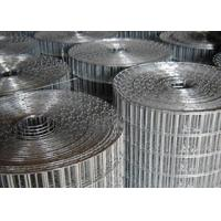 China Rigid 316L Stainless Steel Welded Wire Mesh / 4x4 Welded Wire Mesh on sale