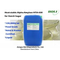 Quality High Efficient Alpha Amylase Enzyme Alpha Starch Enzyme Liquefaction Enzyme wholesale