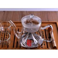 Quality Borosilicate Glass Tea Pot Kettle With Funnel Infuser Ion Sheet , Induction Cooker Safe wholesale