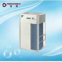 China DAIKIN heating and cooling central VRV air conditioner on sale