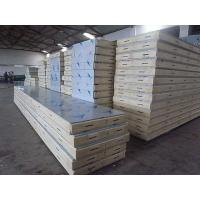 Quality Quake Proof PU PVC Polyurethane Metal Building Wall Panels With Stainless Steel wholesale