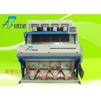 Quality CCD camera coffee beans color sorter machine in china wholesale