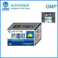 Quality Thmic Peptide Veterinary Medicines for Preventing Newcastle Disease , IBD , Gosling Plague wholesale