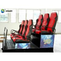 Quality 5D 9D 7D Cinema Theater System Truck Mobile With Electric Pneumatic System wholesale
