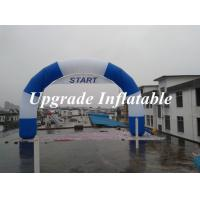 2015 new desgin round Inflatable start line and finish line arch with removable banner