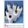 Quality 100% Polyester Core Spun Yarn / Poly Poly Core Spun Yarn Ring Spun or TFO Type for sale