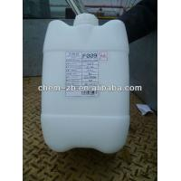 Quality virgin Shandong PTFE coating dispersion DF-301 wholesale