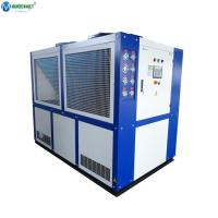 Quality High Grade Industrial 100kw MG-40C(D) Process Chiller 30 Tons Air Cooled Water Chiller wholesale