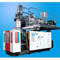 Quality Adopt accumulator die head extrusion blow molding machine 20L chemical tank wholesale