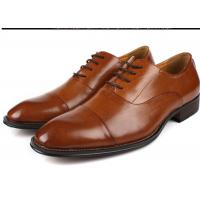 Quality Flat Cap Toe Mens Oxford Dress Shoes , Mens Brown Suit Shoes Low Heel Type wholesale