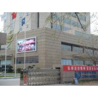 Quality DIP P10 Billboard Advertising Led Display Screen High Definition CE / Rohs Approved wholesale